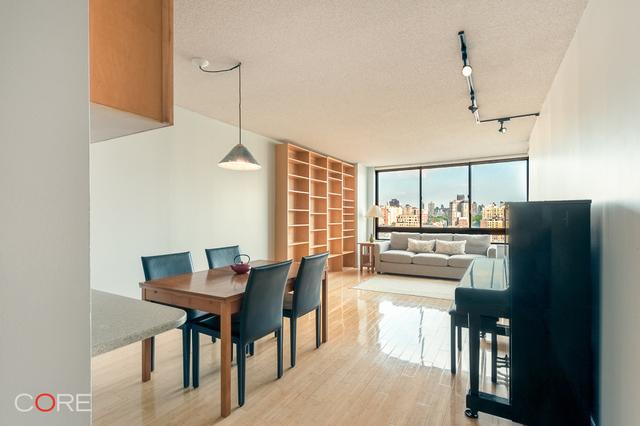 225 West 83rd Street, Unit 15D Image #1