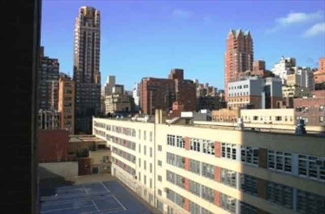 235 West 113th Street, Unit 8P Image #1