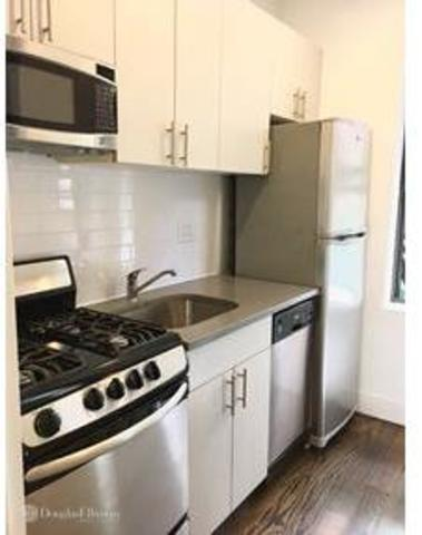 245 East 39th Street, Unit 2D Image #1