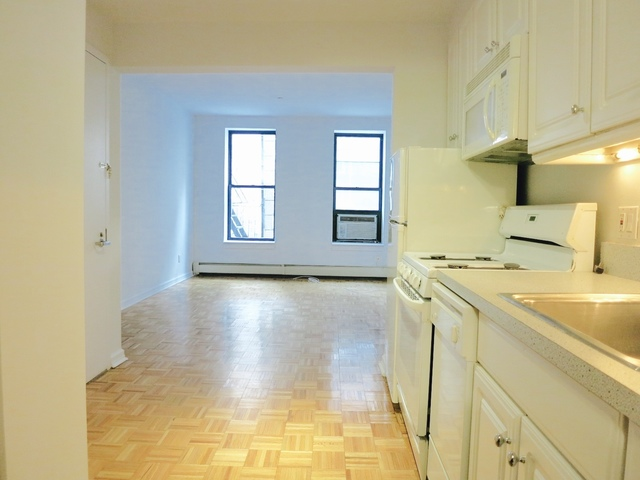 88 East End Avenue, Unit 2A Manhattan, NY 10028