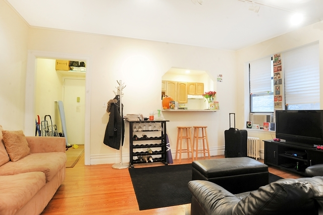 337 West 21st Street, Unit 3A Image #1
