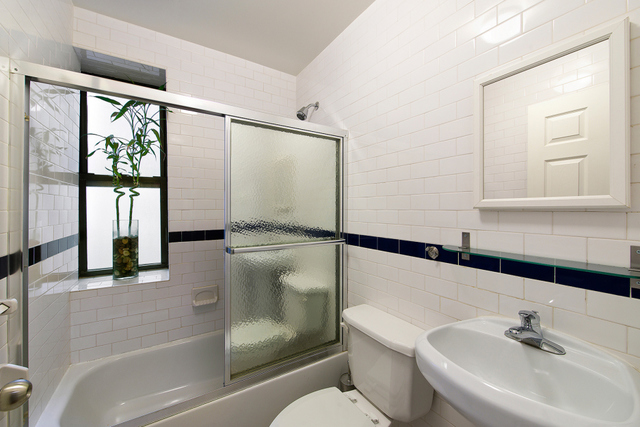 220 West 111th Street, Unit 2B Image #1