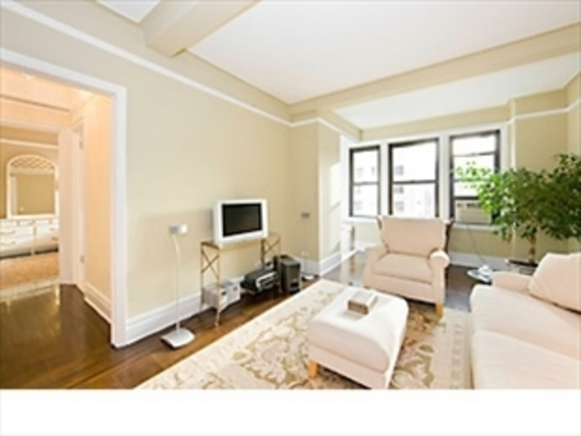 225 East 79th Street, Unit 7A Image #1