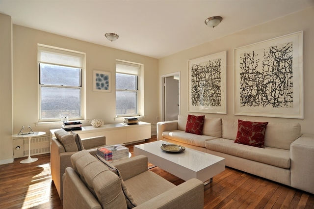 104 West 70th Street, Unit 2F Image #1