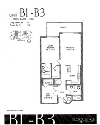 7928 East Drive, Unit 701 Image #1