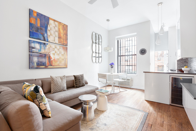 424 East 77th Street, Unit 1D Image #1