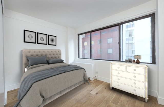 230 East 44th Street, Unit 2U Image #1