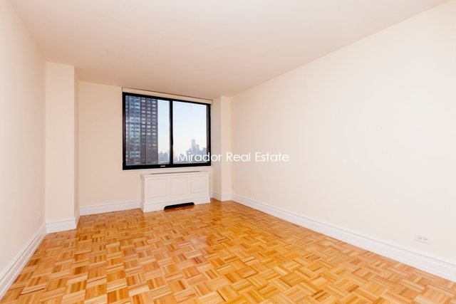 145 West 67th Street, Unit 41D Image #1