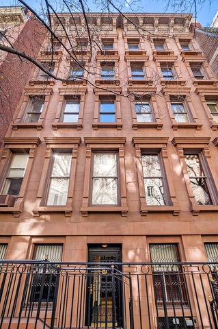 14 East 64th Street, Unit 2AB Image #1