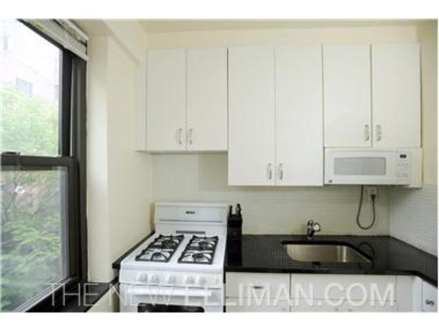 405 East 63rd Street, Unit 7B Image #1