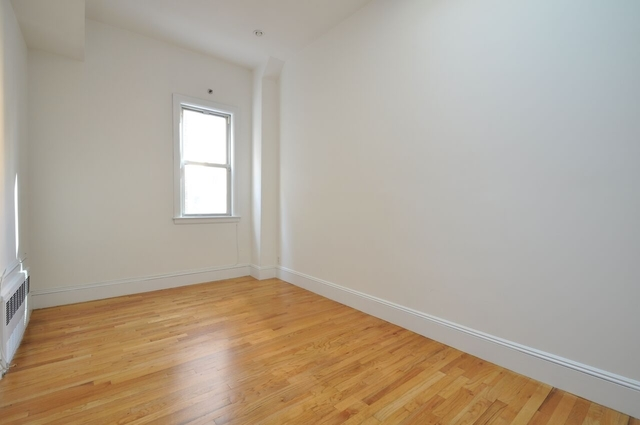507 East 83rd Street, Unit 2C Image #1