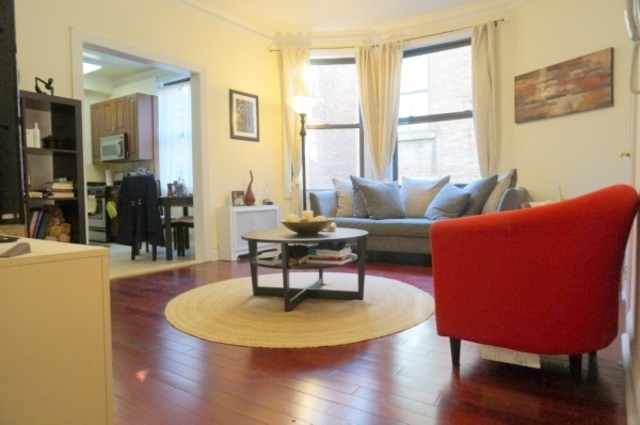 265 West 81st Street, Unit 7D Image #1