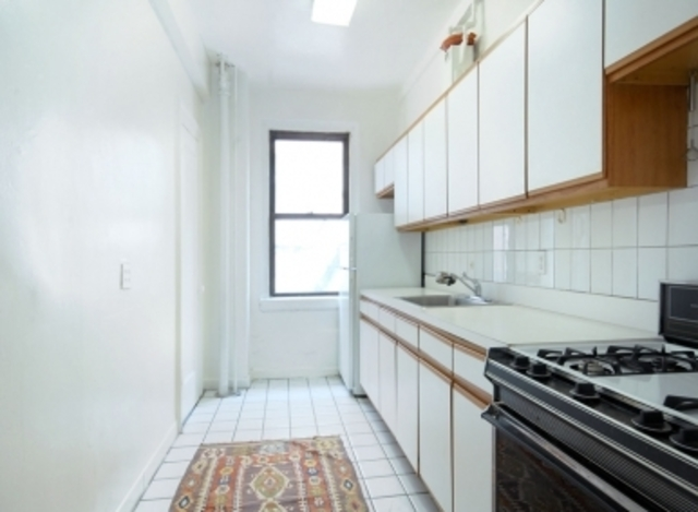 535 West 110th Street, Unit 4B Image #1