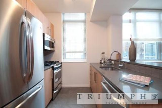 229 West 60th Street, Unit 21T Image #1