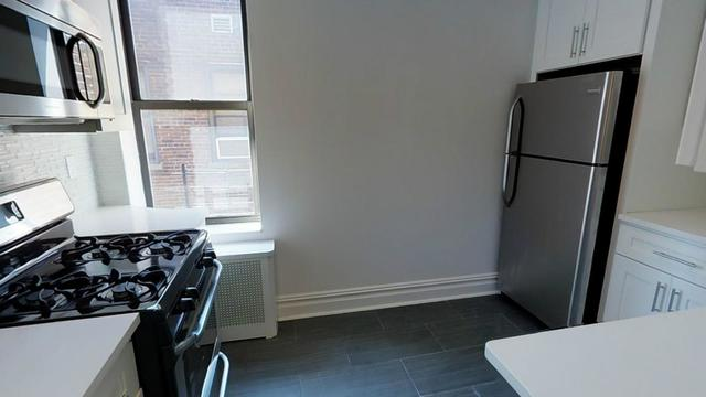 109-20 Queens Boulevard, Unit 4A Image #1