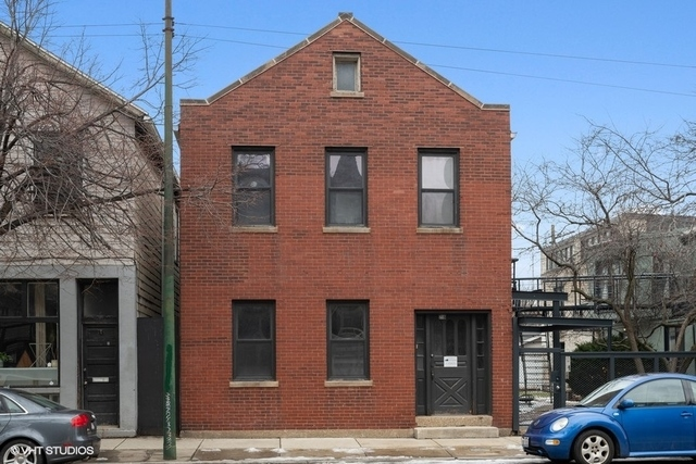716 West 18th Street, Unit 1 Chicago, IL 60616