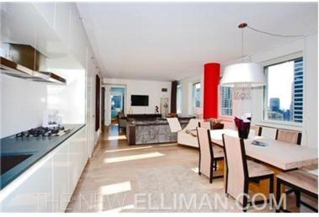 70 West 45th Street, Unit 44A Image #1