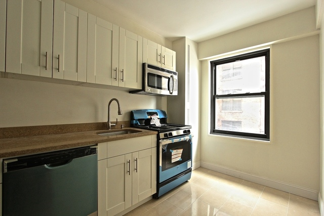 345 West 145th Street Image #1