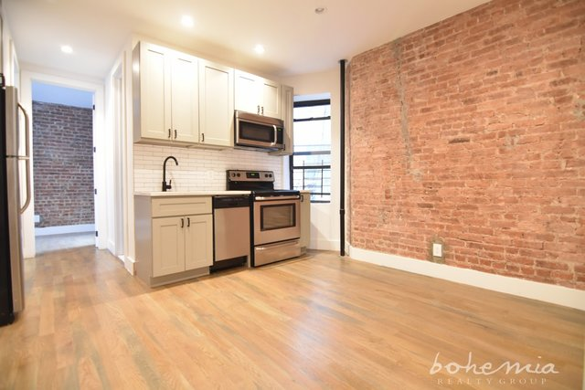 504 West 159th Street, Unit 3B Manhattan, NY 10032