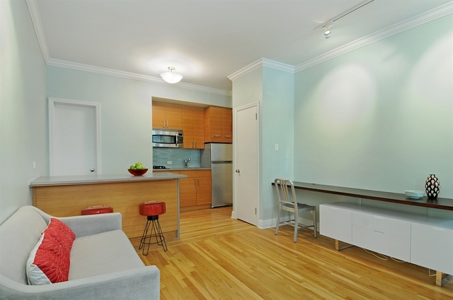 332 West 101st Street, Unit 1F Image #1