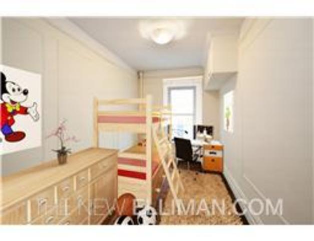 507 West 111th Street, Unit 42 Image #1