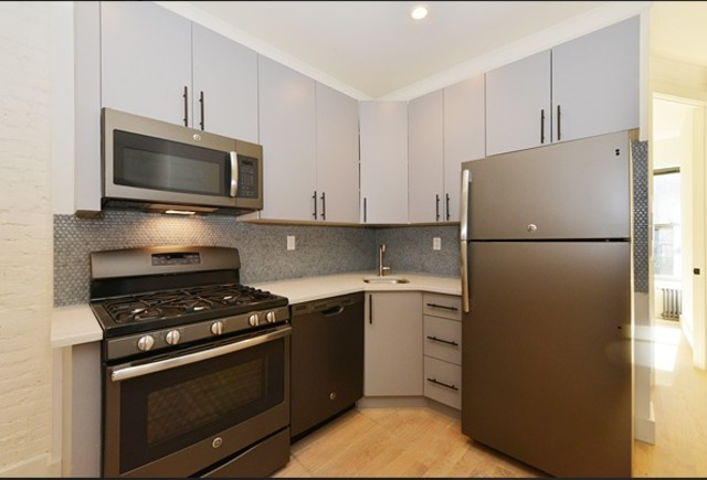 224 West 21st Street, Unit 1A Image #1