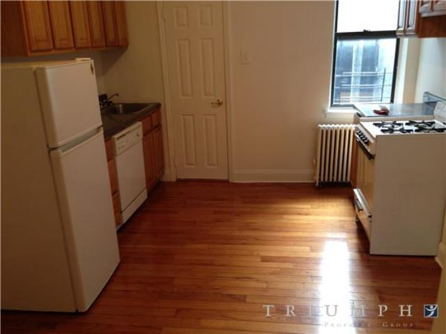 260 West 15th Street, Unit 2FN Image #1