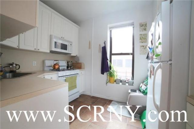521 West 122nd Street, Unit 25 Image #1