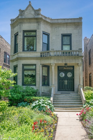 2843 West Logan Boulevard Chicago, IL 60647
