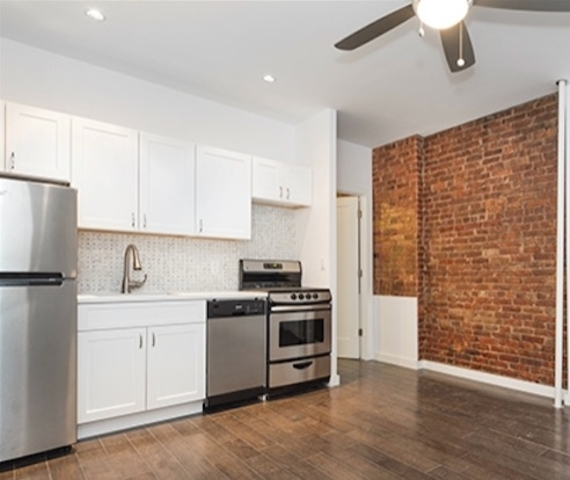 241 East 73rd Street, Unit 2B Image #1