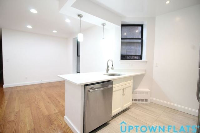28 West 132nd Street, Unit 2A Manhattan, NY 10037
