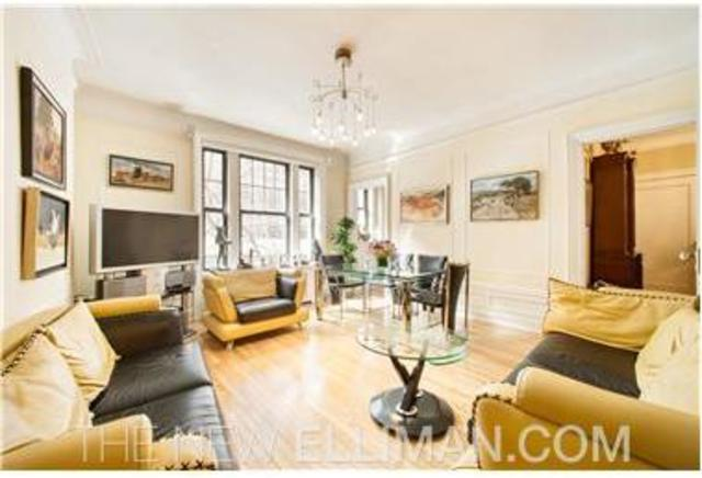 207 West 98th Street, Unit 2A Image #1
