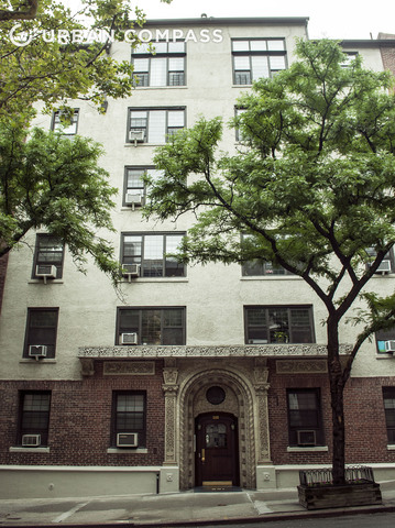 251 West 71st Street, Unit PHB Image #1