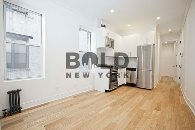 211 East 33rd Street, Unit 3 Image #1