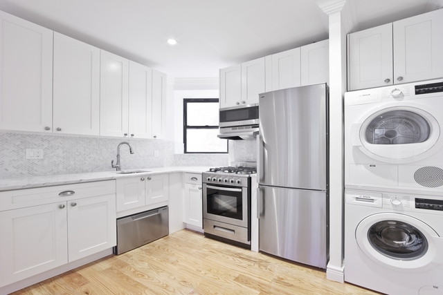500 West 110th Street, Unit 2A Image #1