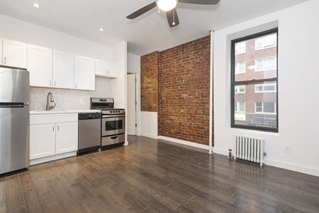 241 East 73rd Street, Unit C3 Image #1