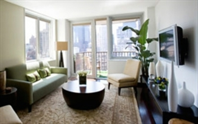 212 East 47th Street, Unit 24G Image #1