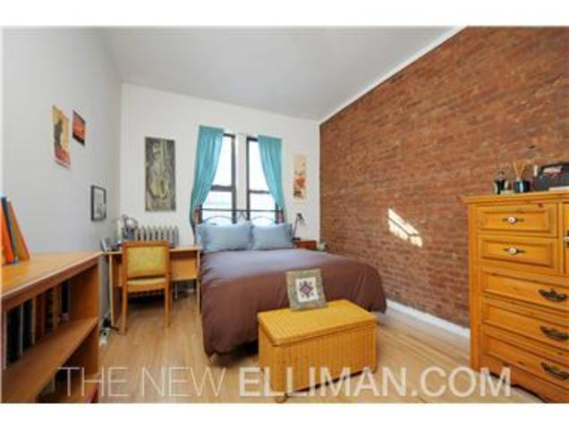 423 15th Street, Unit 1D Image #1