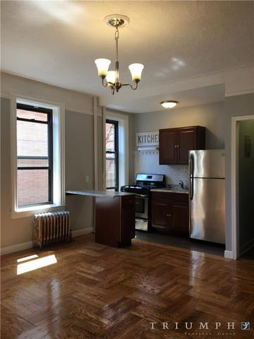 1040 Carroll Street, Unit 2I Image #1
