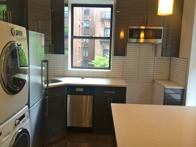 321 West 94th Street, Unit 2D Image #1