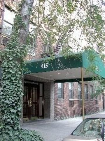 415 East 80th Street, Unit 2E Image #1