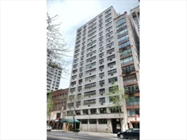 411 East 57th Street, Unit 4B Image #1