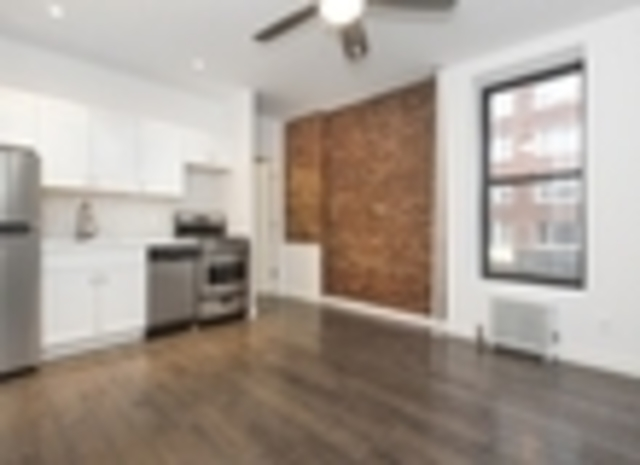 241 East 73rd Street, Unit 1A Image #1