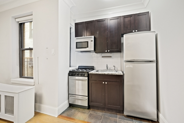 220 West 24th Street, Unit 4F Manhattan, NY 10011